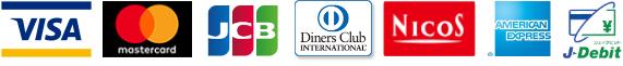 VISA・Master・JCB・Diners Club・Nicos・AMERICAN EXPRESS・J-Debit