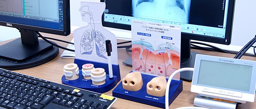 呼吸器内科について